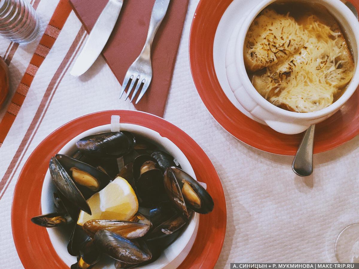 Где недорого поесть в Париже