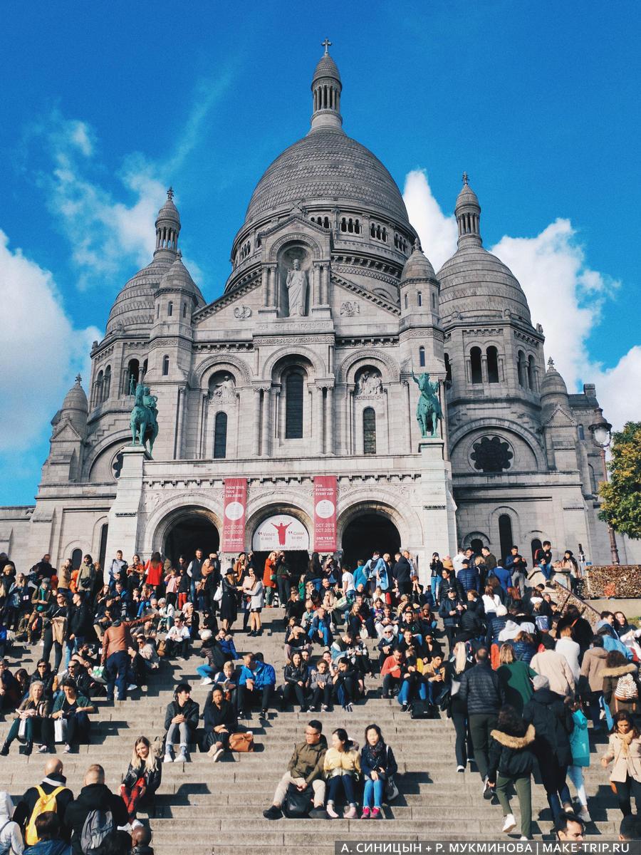 самостоятельный отдых в Париже