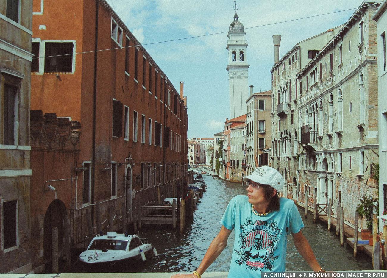 поездка в Италию дешево