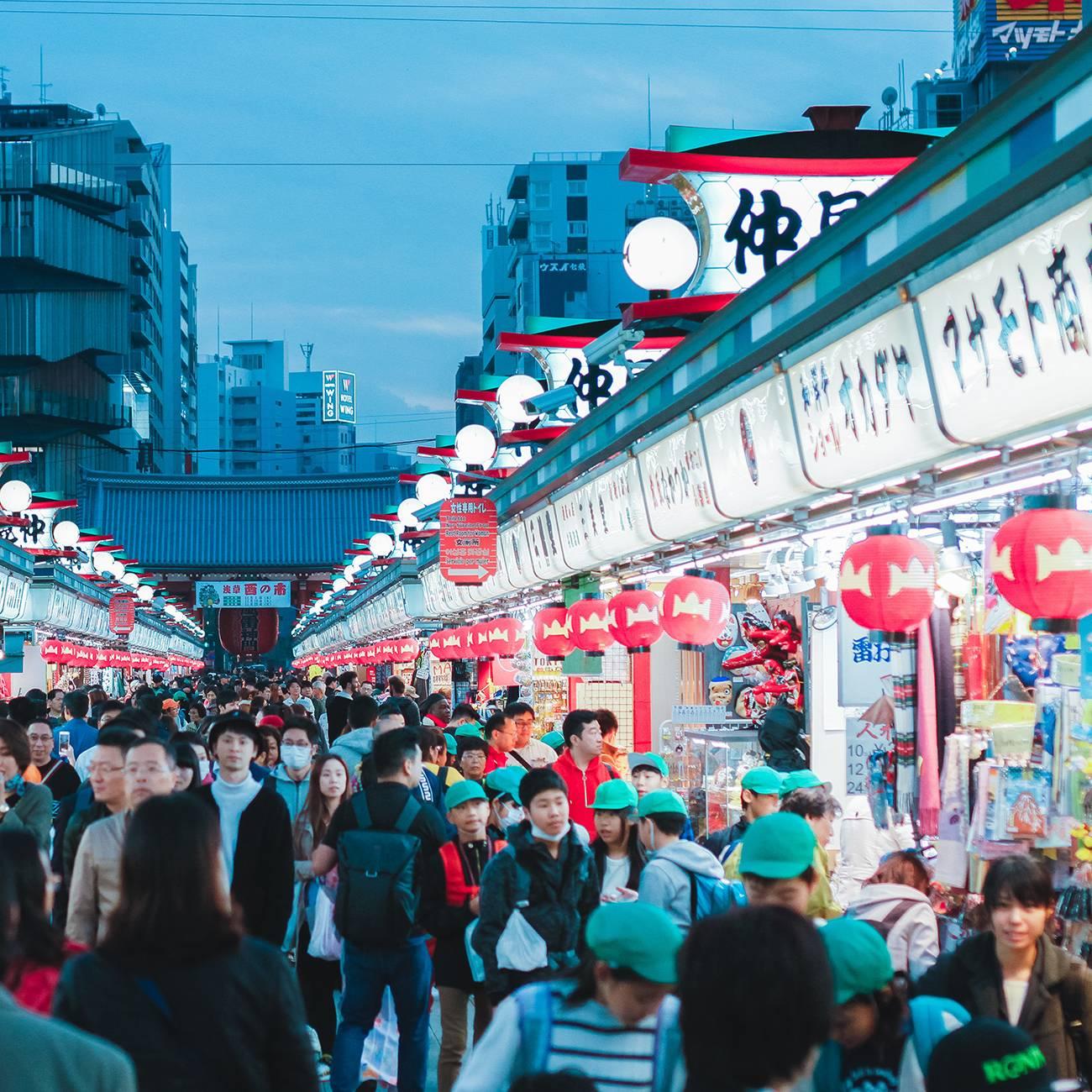 Район Асакуса в Токио