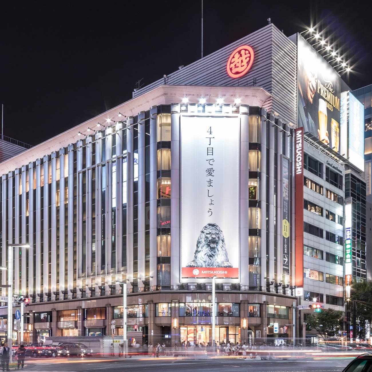 Туристические места в Токио