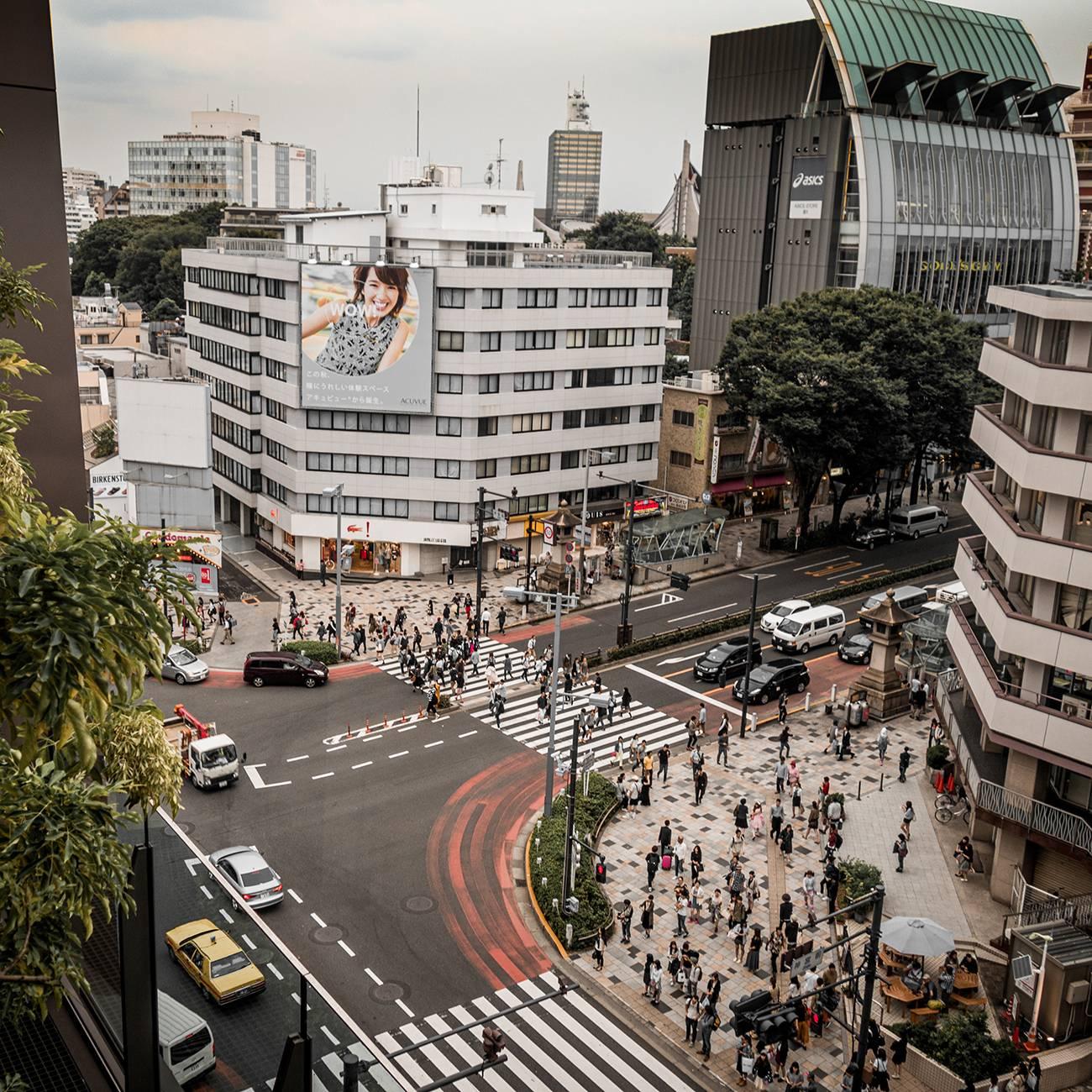 Район Харадзюку в Токио