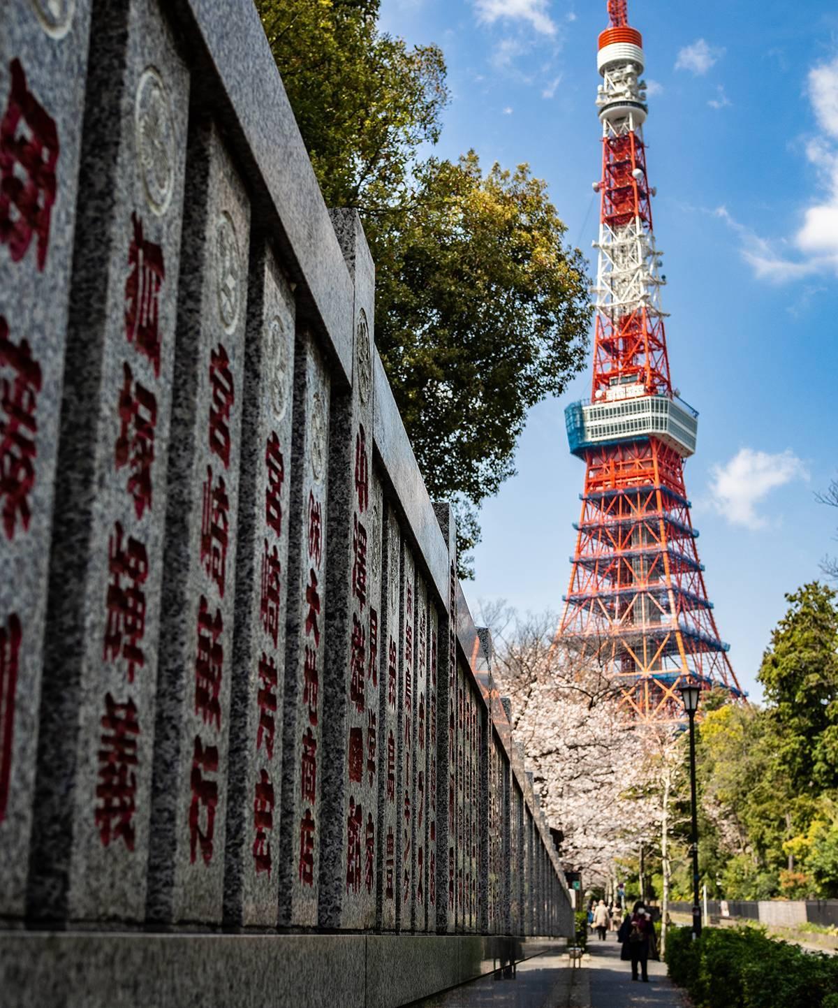 Куда сходить в Токио