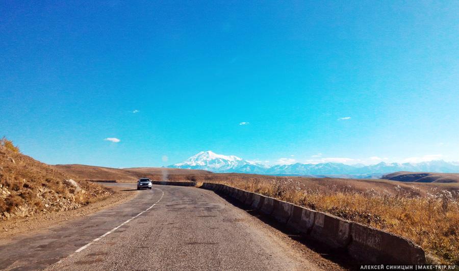 дорога к Домбаю из Кисловодска и Минеральных Вод