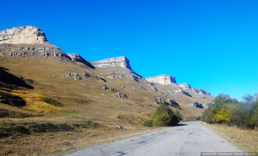 дорога к Домбаю из Минеральных Вод
