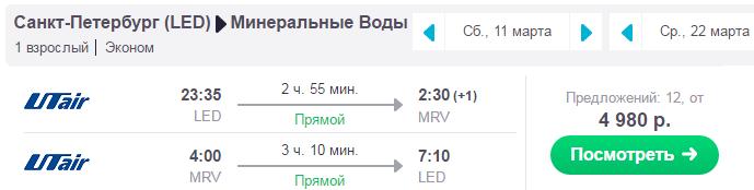 как добраться до домбая из петербурга