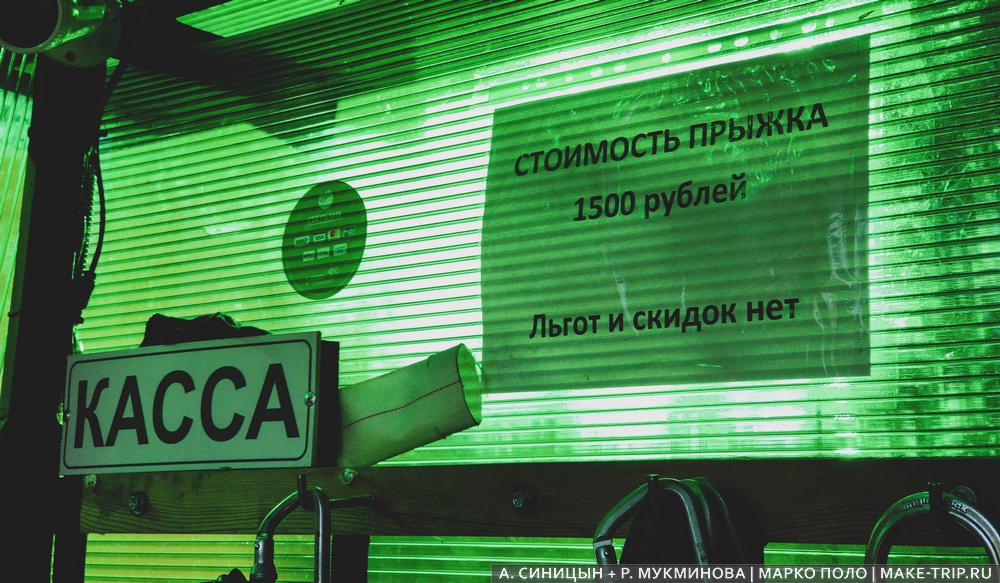 рускеала карелия