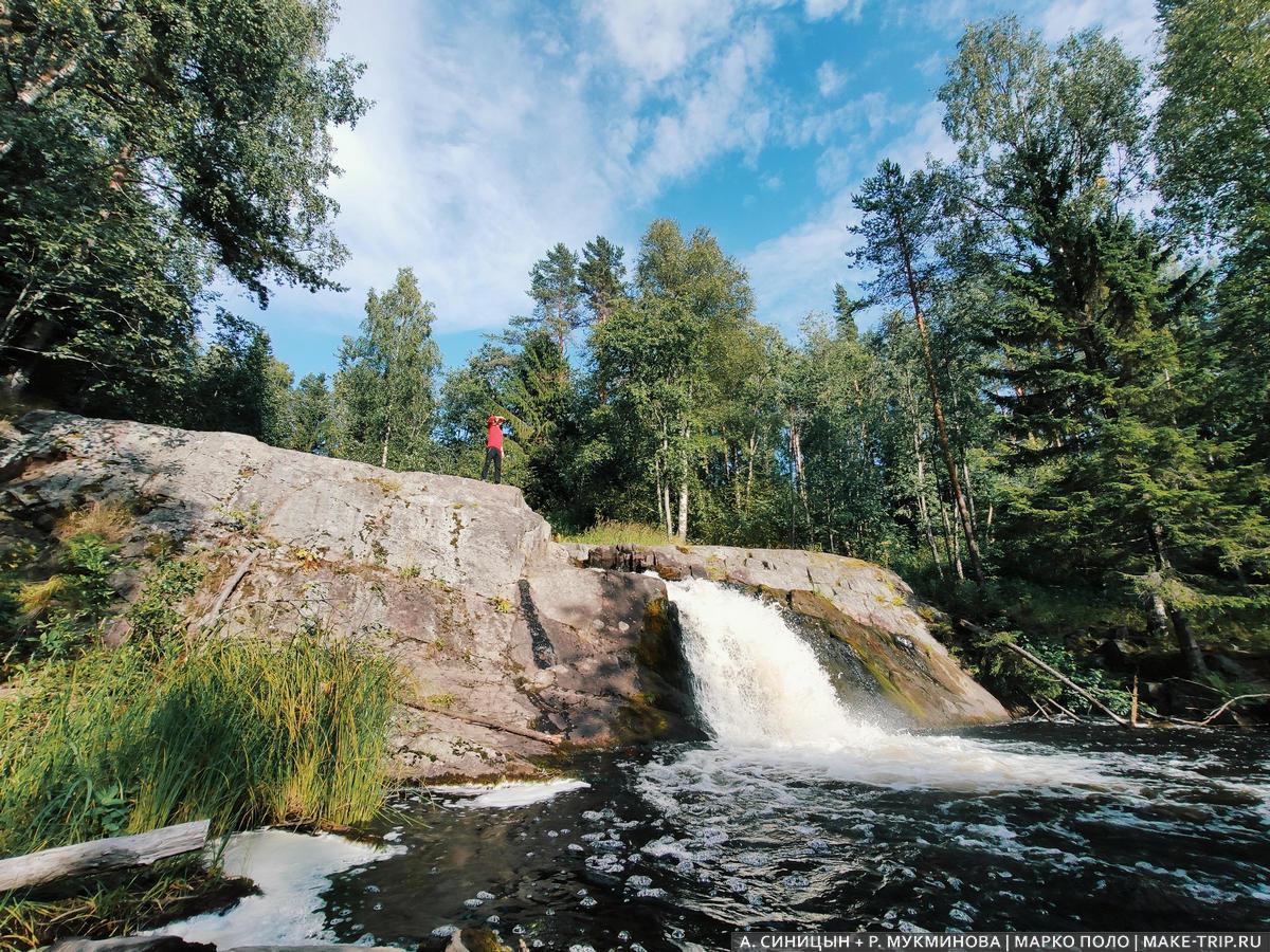 Водопад Койринойя