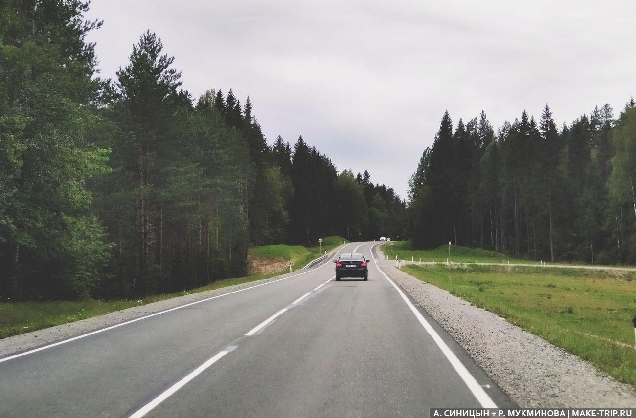 дороги в Карелии