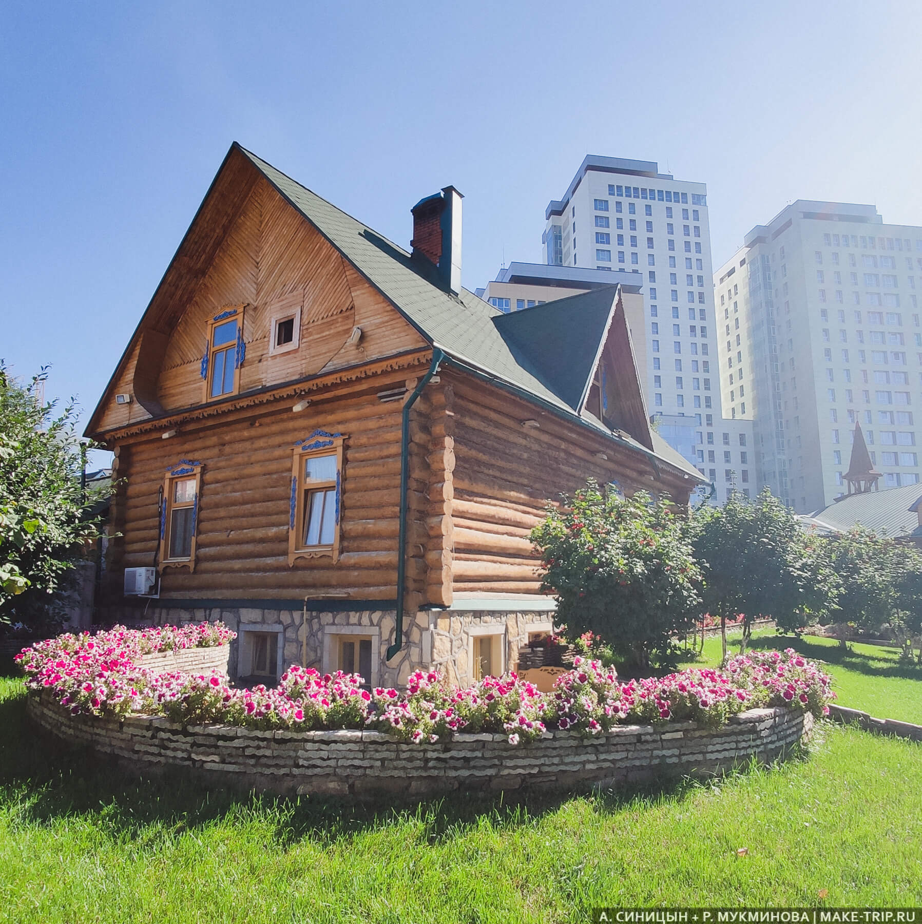 Что не стоит смотреть в Казани