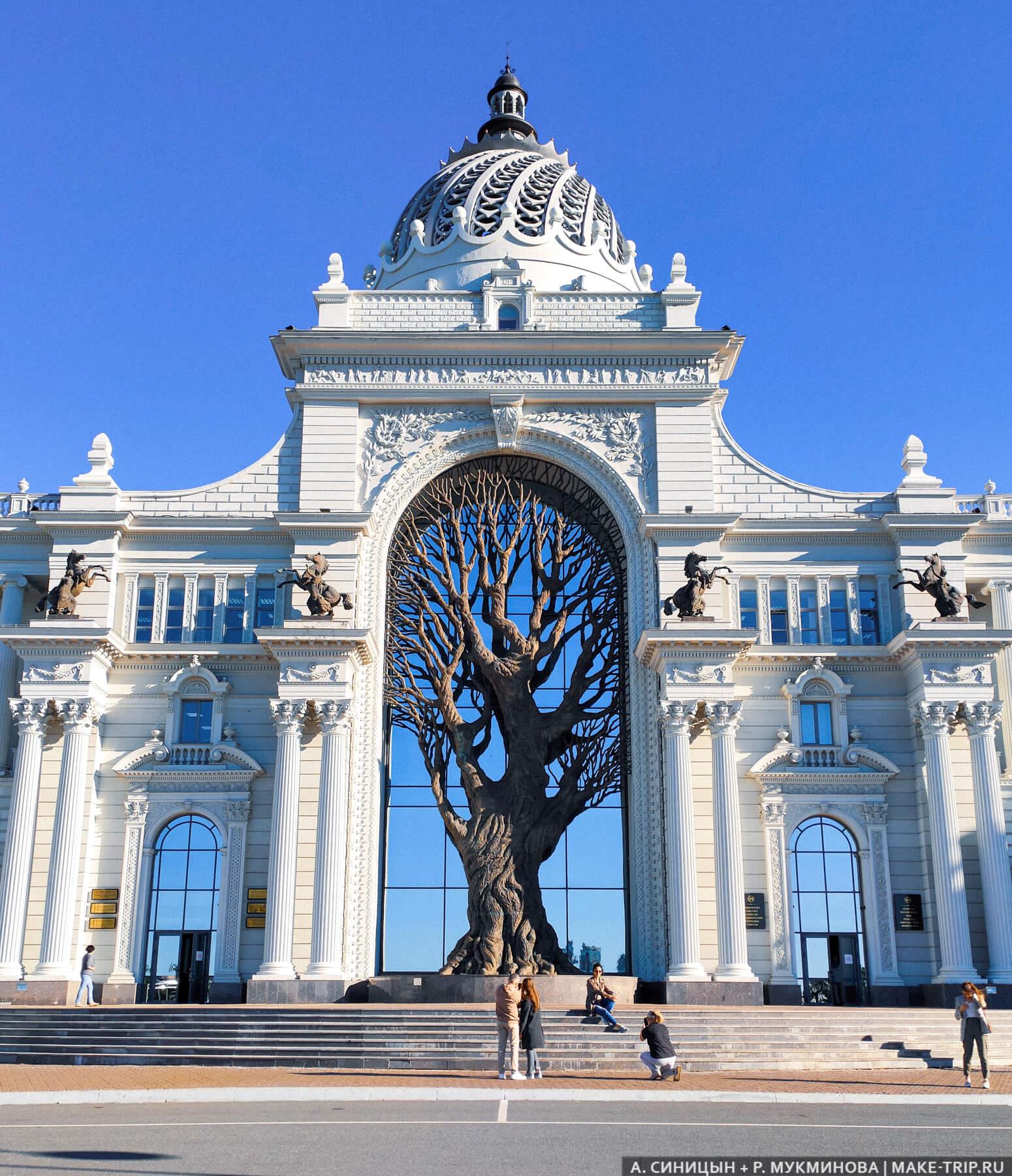 Дворец земледельцев в Казани