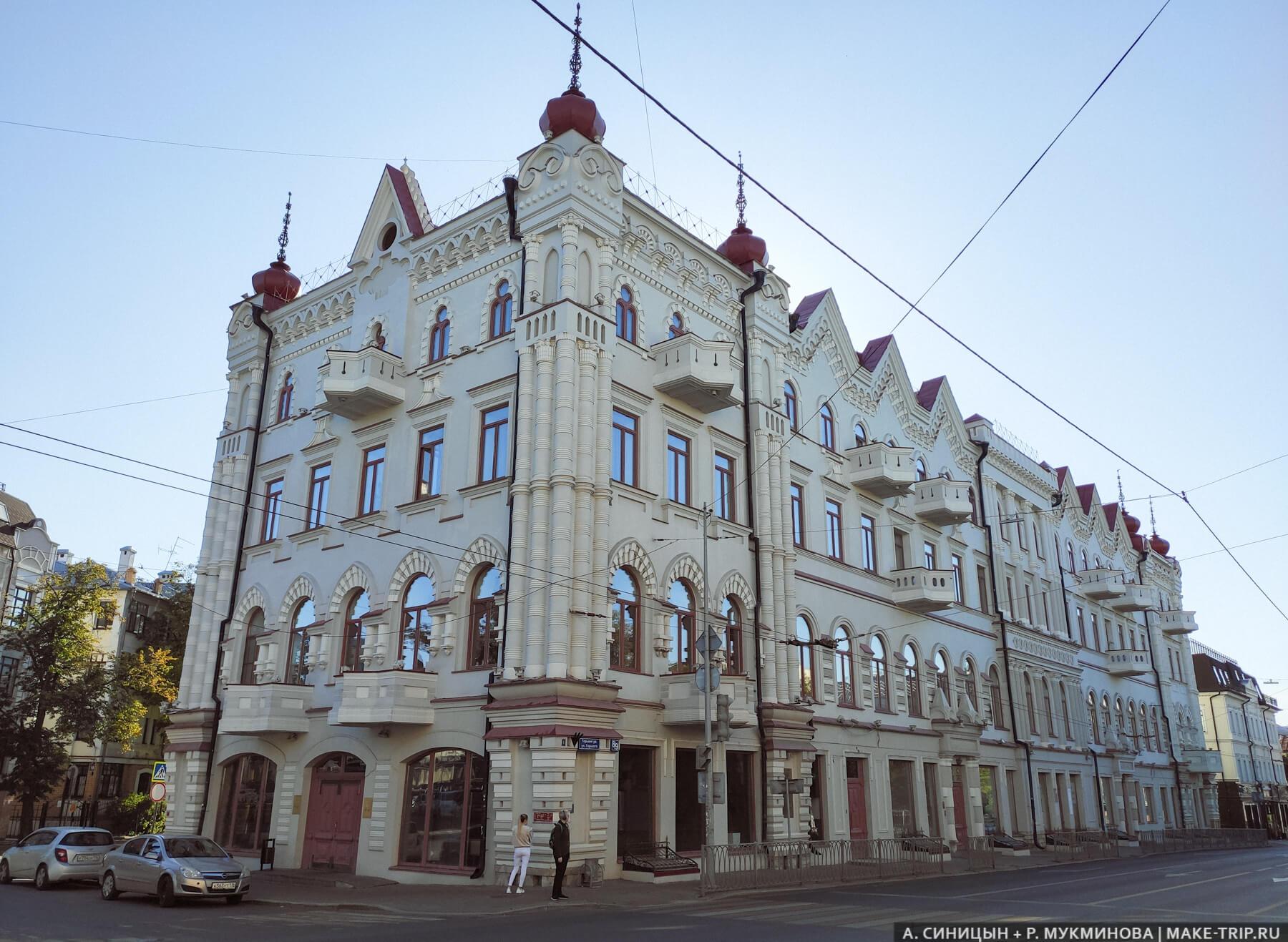 Дом Кекина в Казани