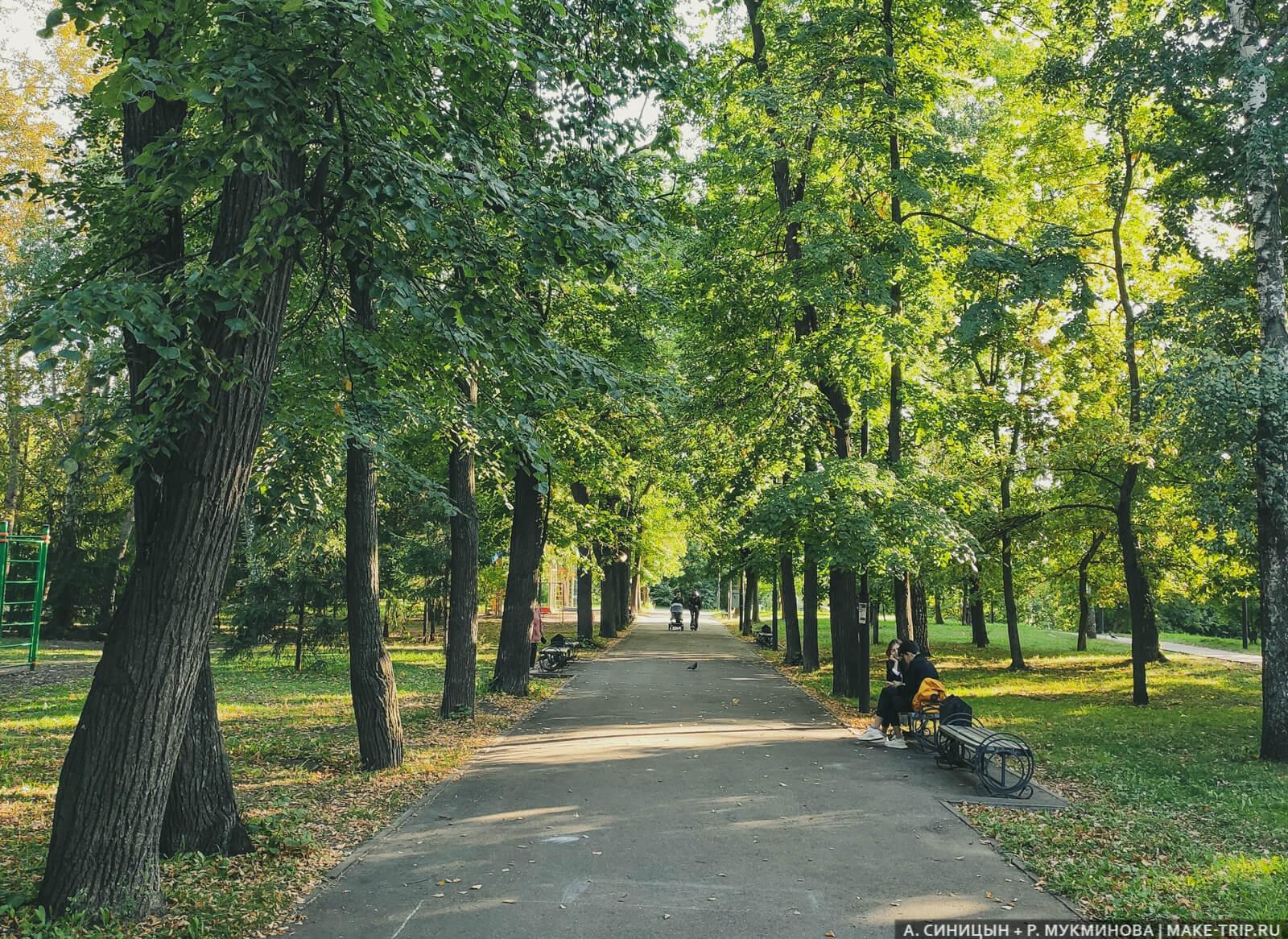 Места для прогулок по Казани