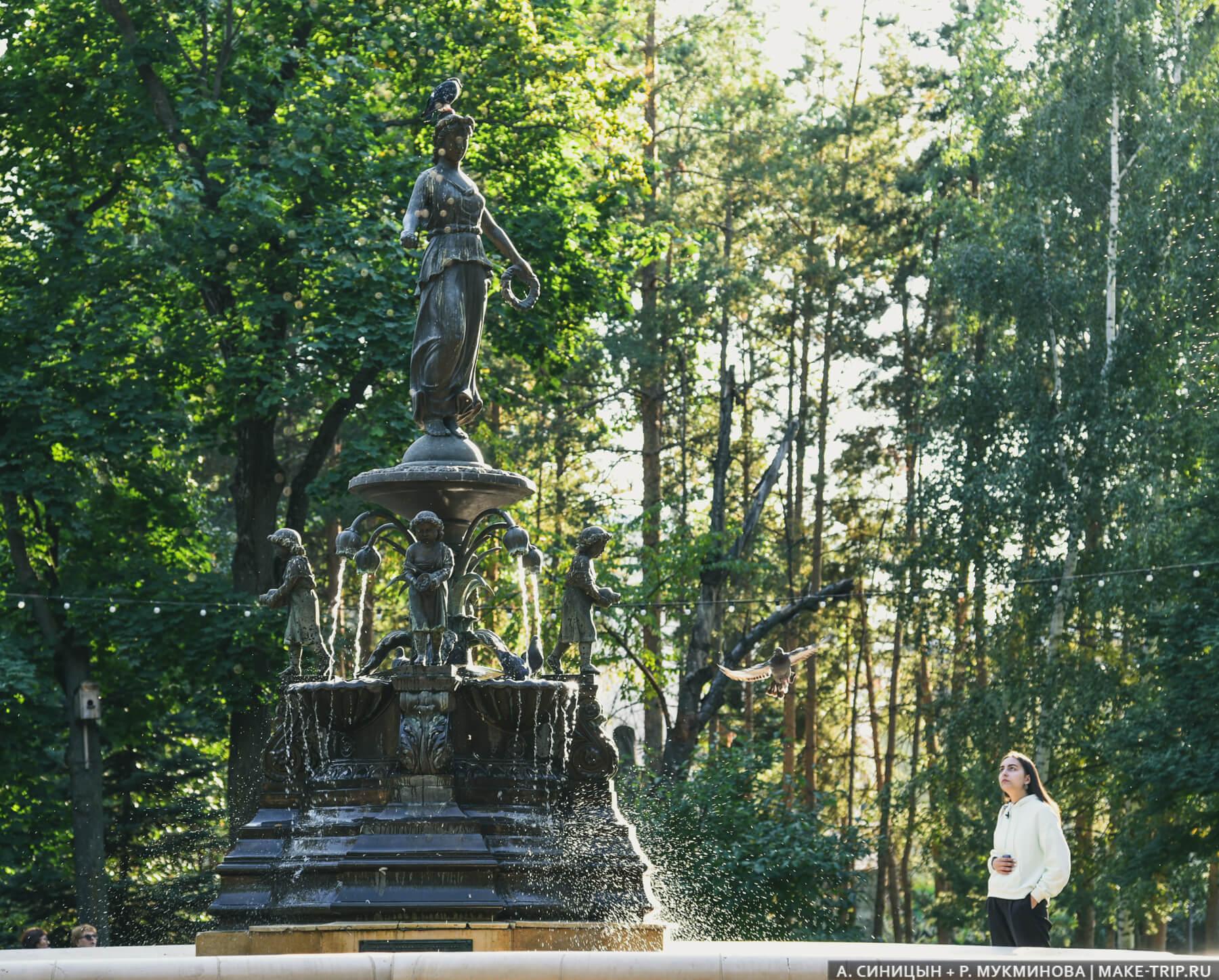 Маршруты для прогулок по Казани