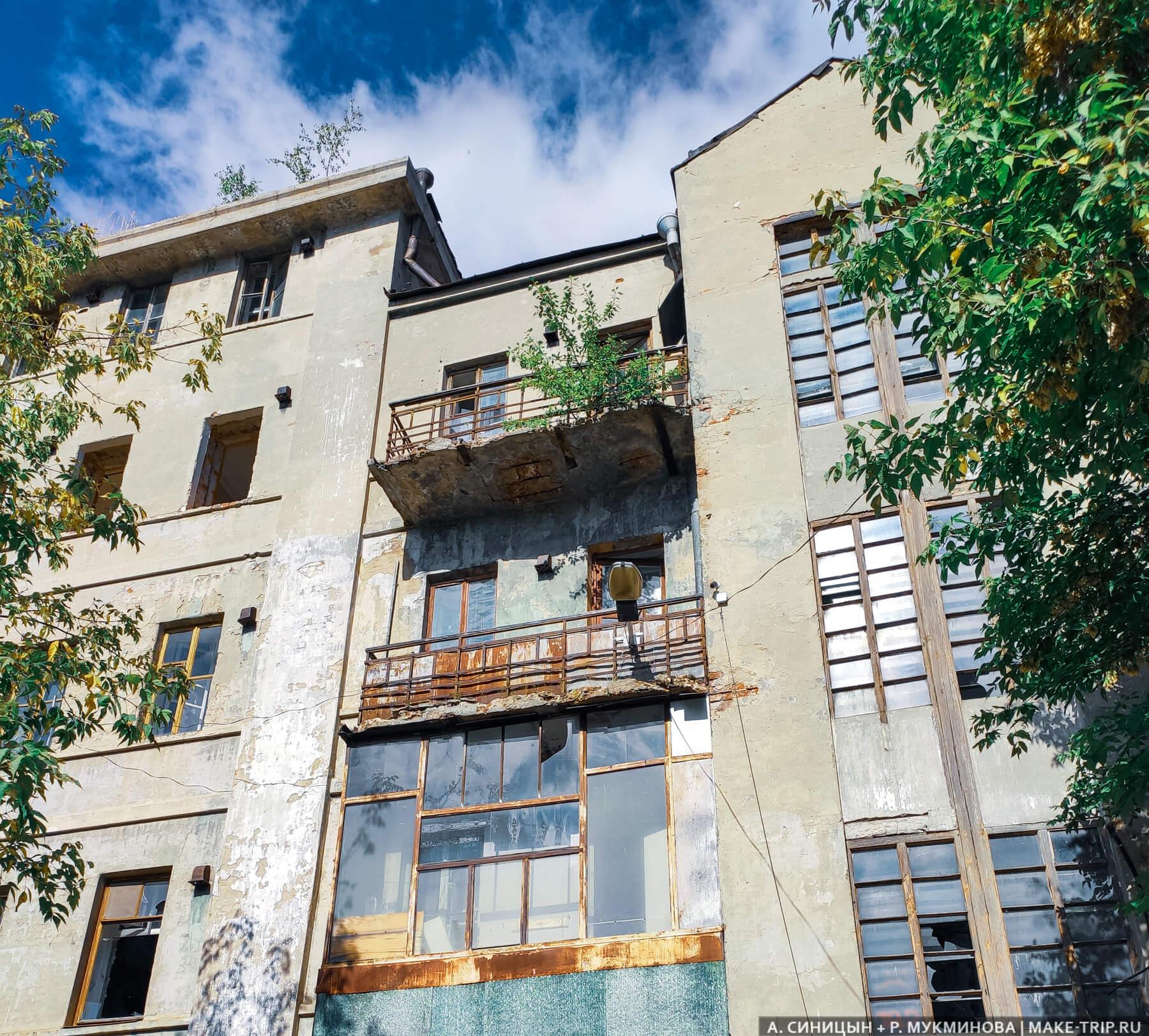 Мергасовский дом в Казани