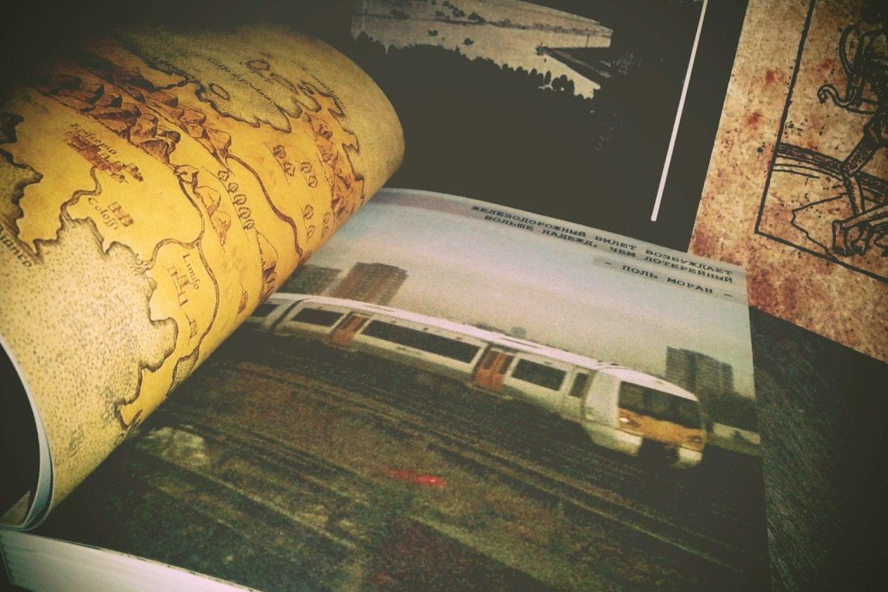 Записная книжка путешественника Voyage