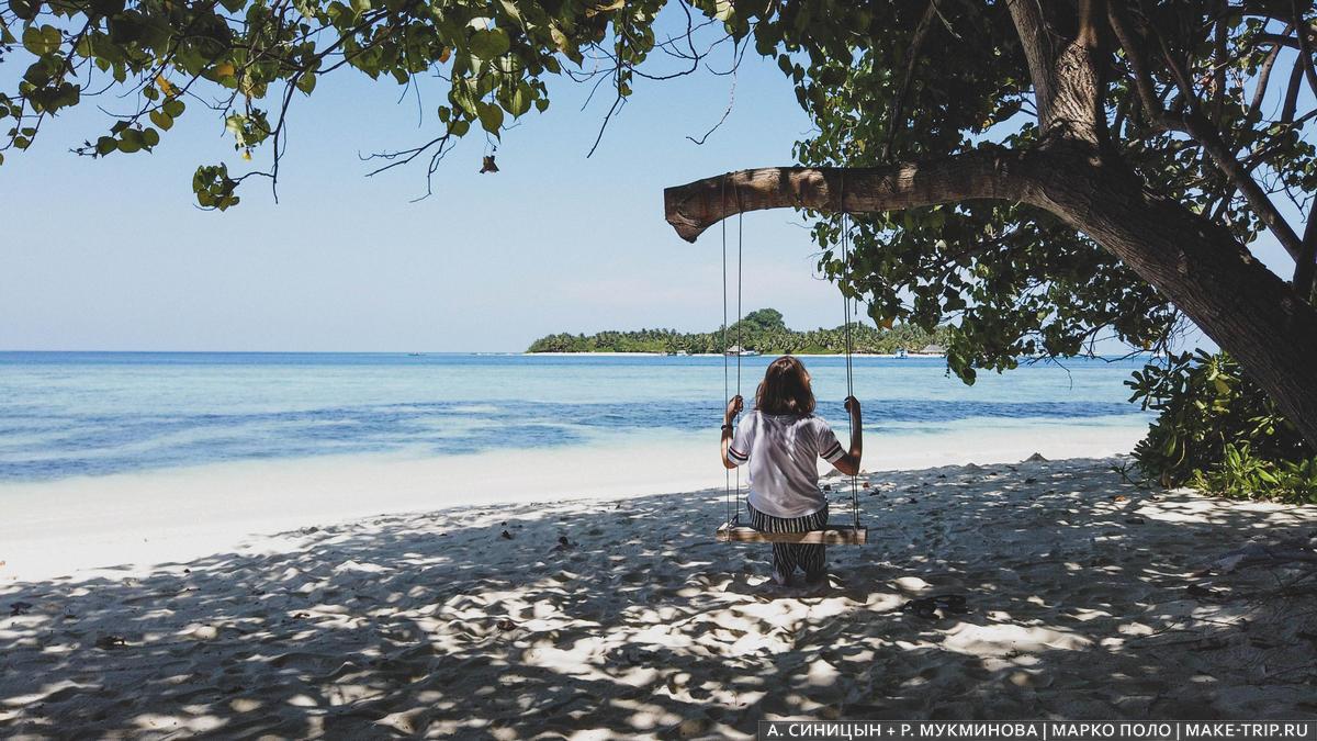 как поехать на Мальдивы дешево