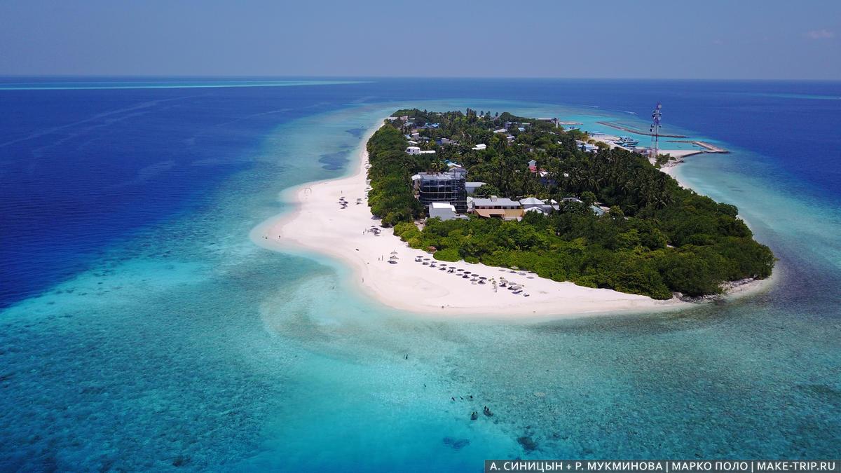 бюджетный отдых на Мальдивах