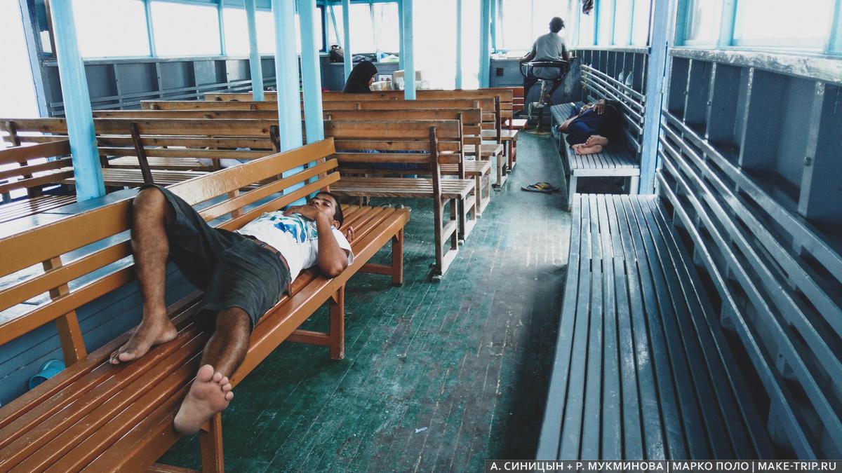 дешевый отдых на Мальдивах