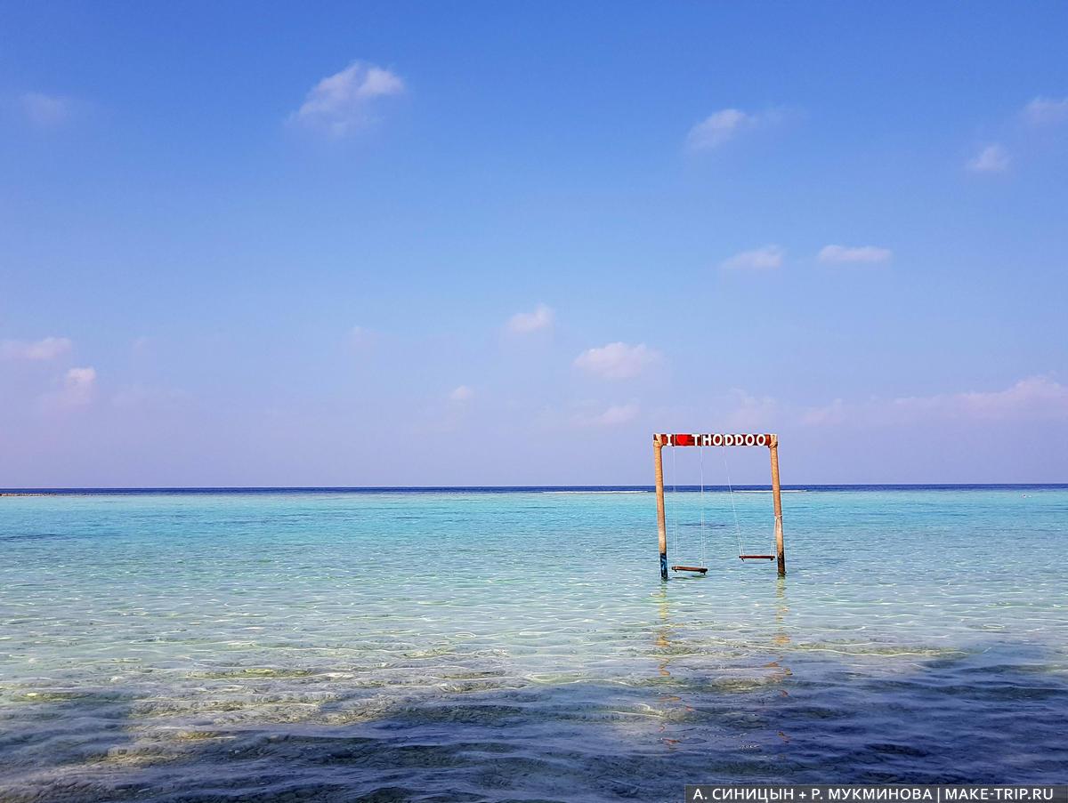Остров Тодду как добраться