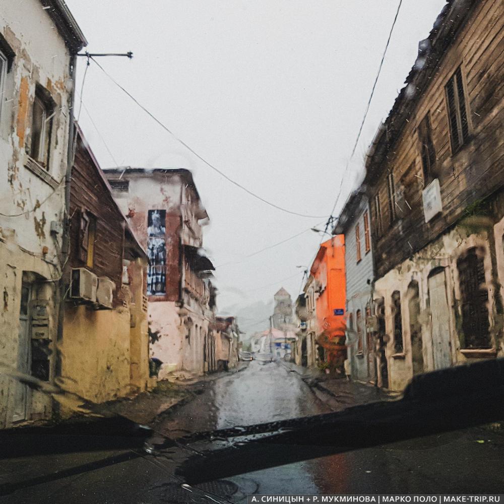 остров Мартиника