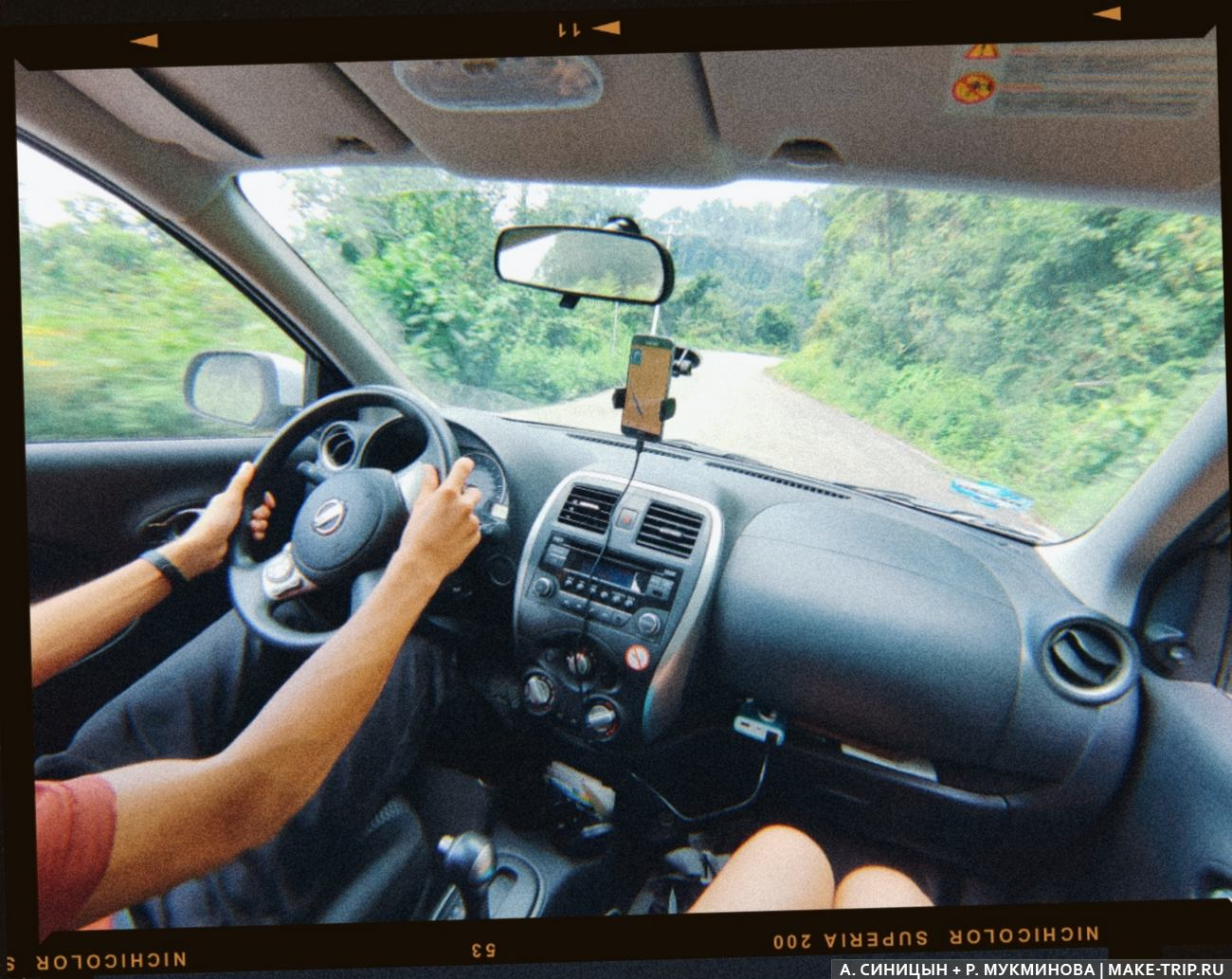 На машине по Мексике