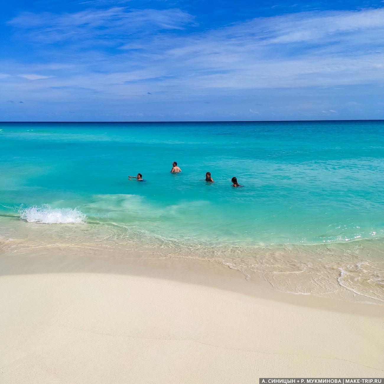 Пляж в Канкуне