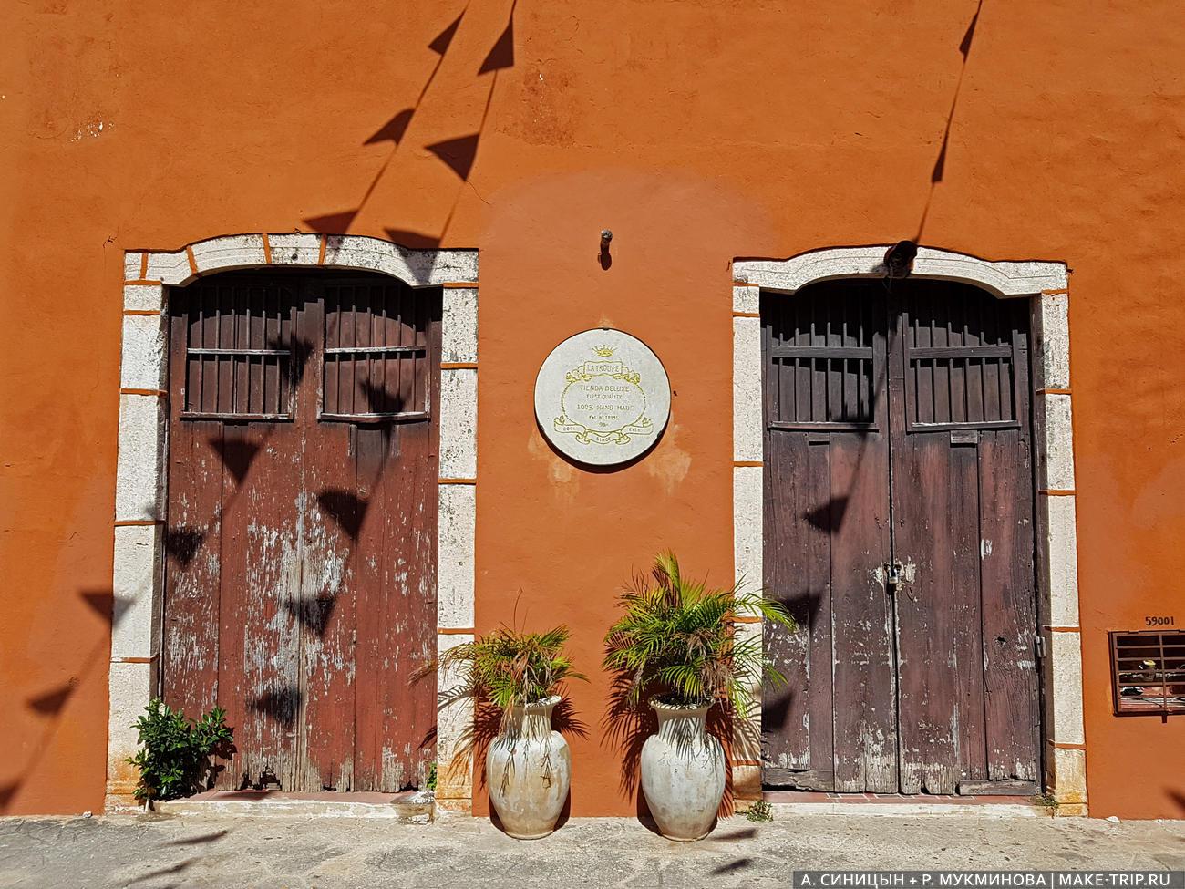 Вальядолид Мексика