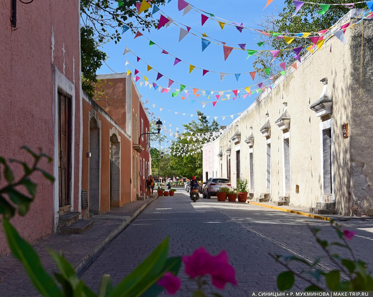 Вальядолид Мексика достопримечательности