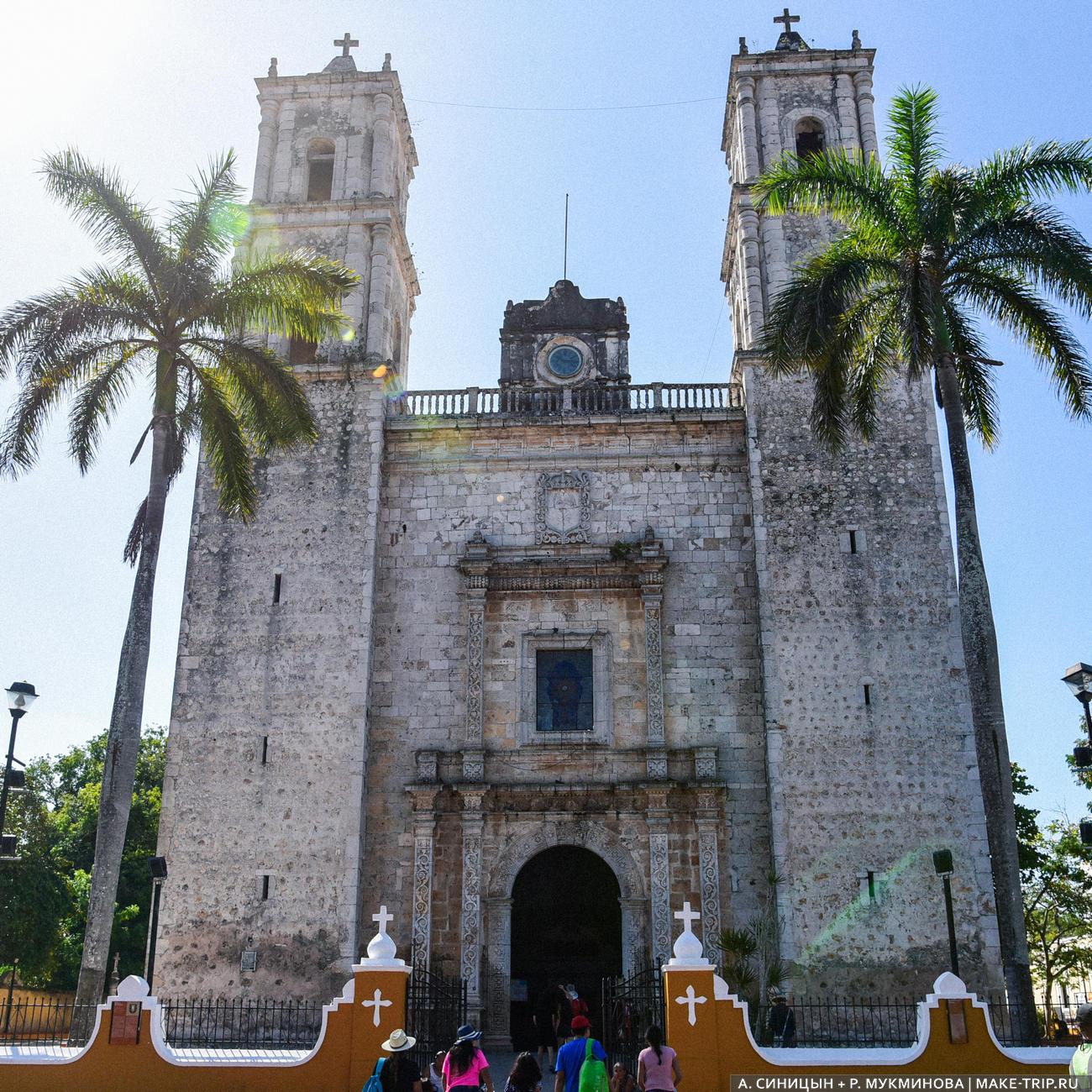 Вальядолид Мексика что посмотреть