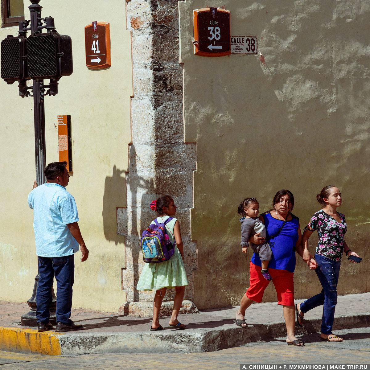 Жители Вальядолида