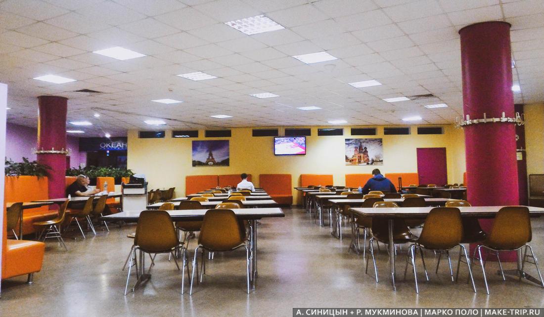 Где недорого поесть в аэропорту  Шереметьево