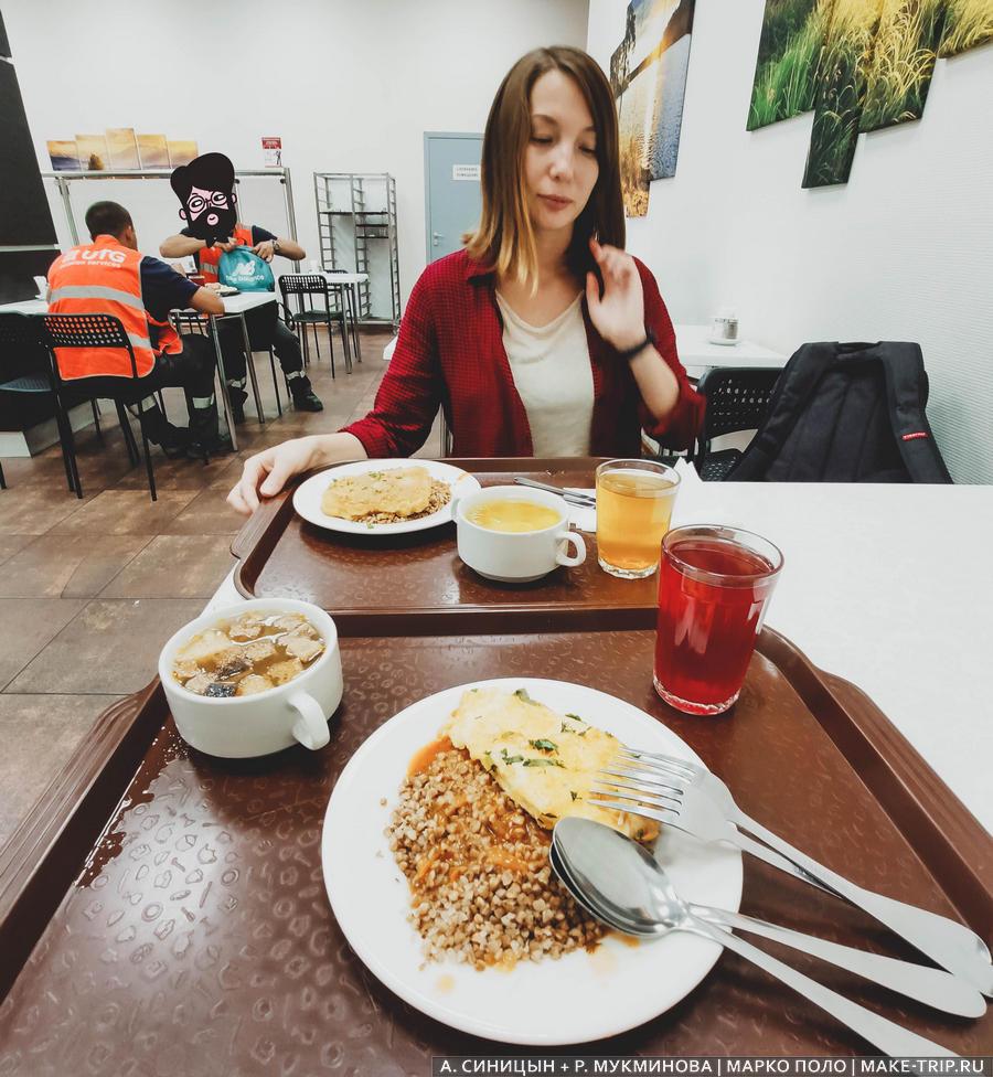 Секретная столовая во Внуково