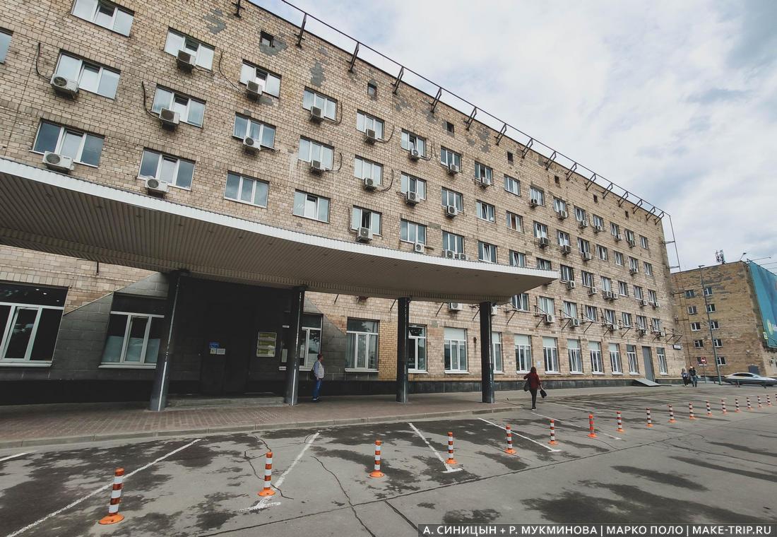Где дешево поесть в Домодедово