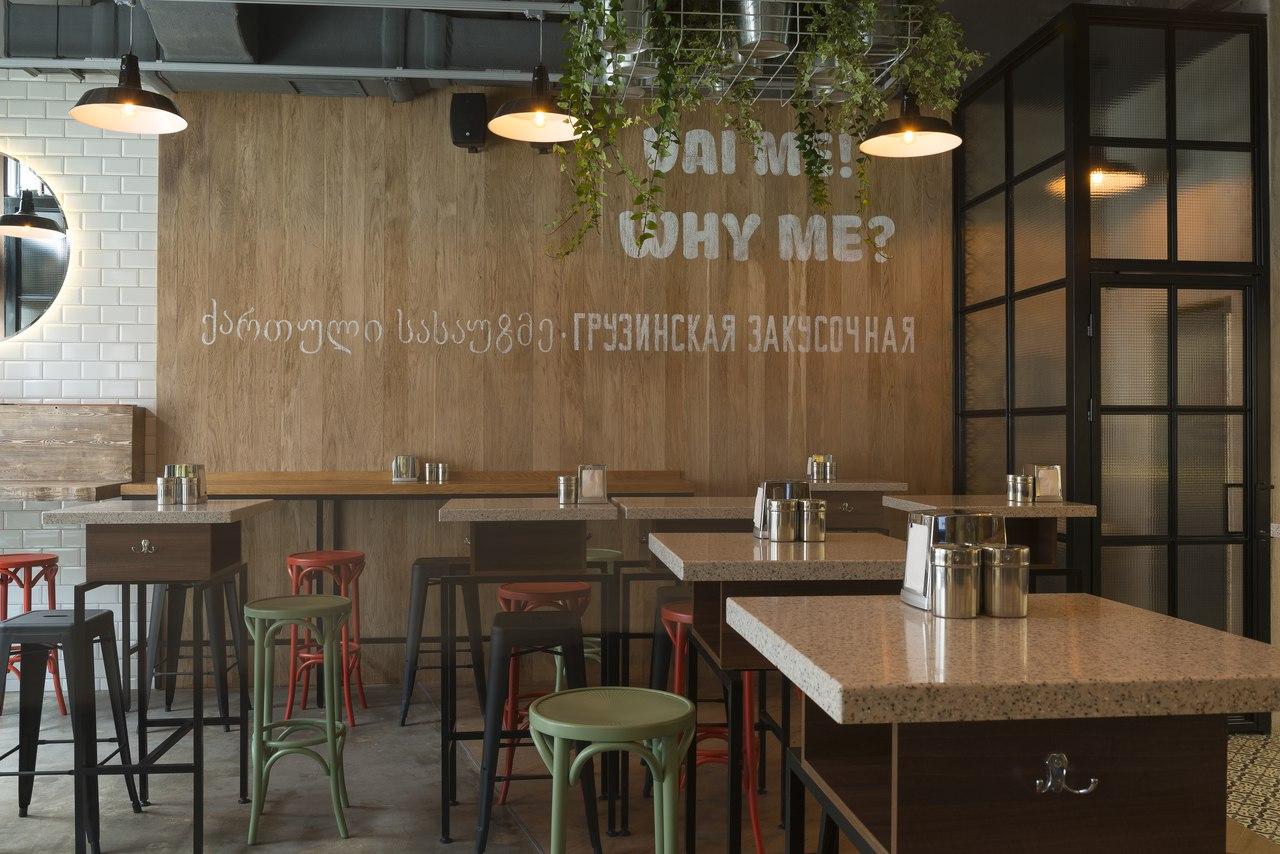 Где поесть хачапури в Москве
