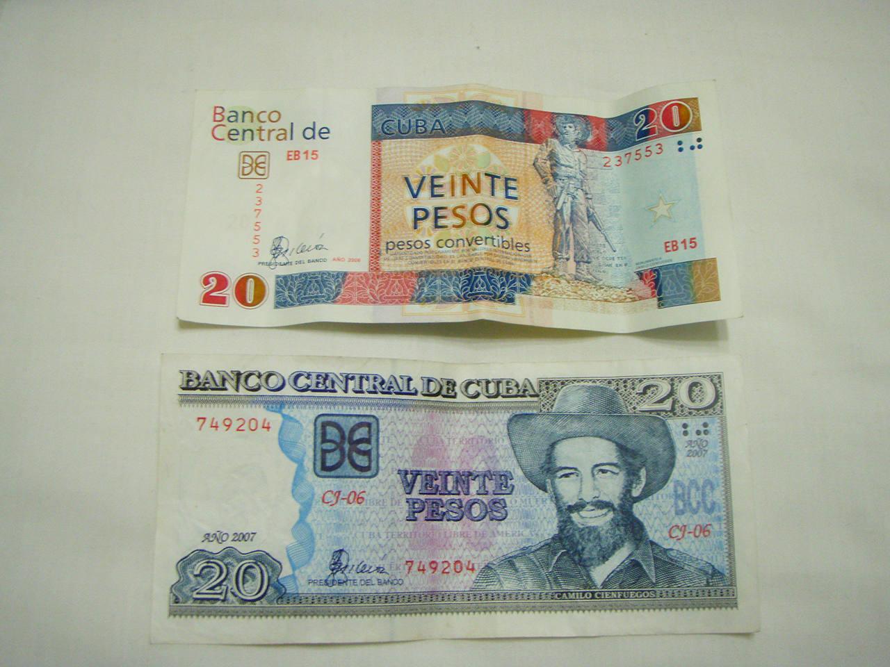 Сколько стоит поездка на Кубу на двоих