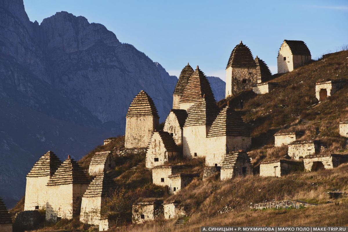 отдых в России на Кавказе