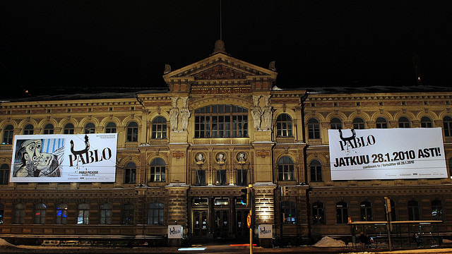 Бесплатные музеи Хельсинки - Атенеум