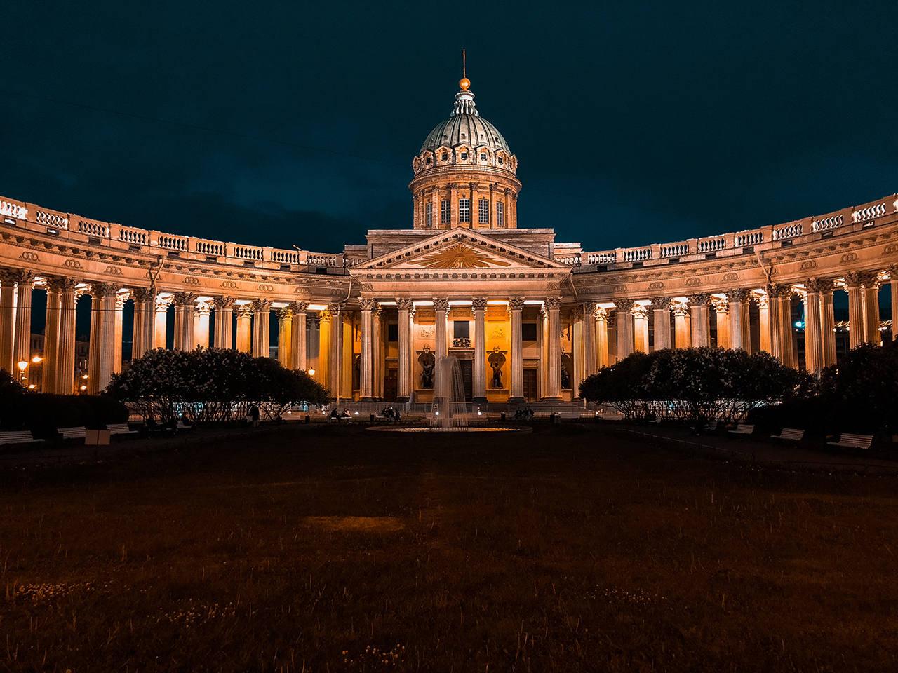 Где отдохнуть с детьми в России недорого