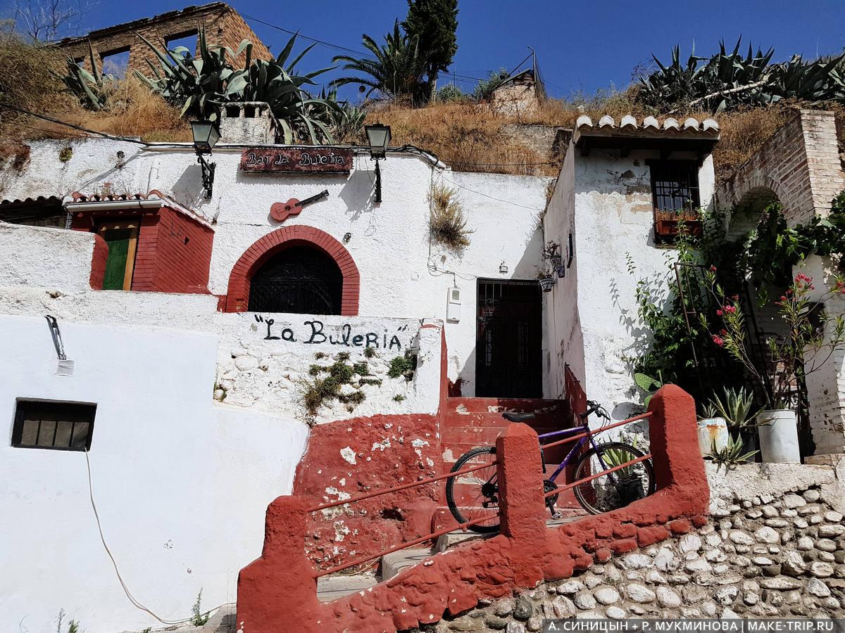 Андалусия достопримечательности фото