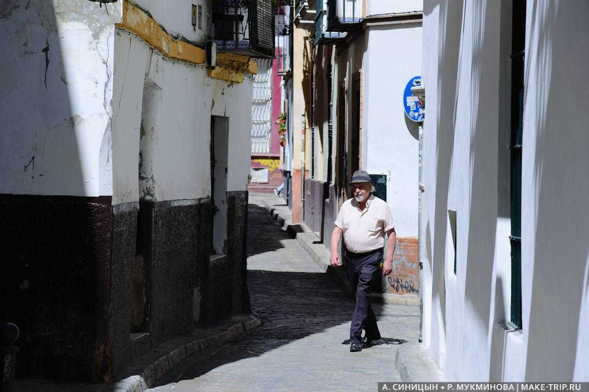 Что посмотреть в Андалусии