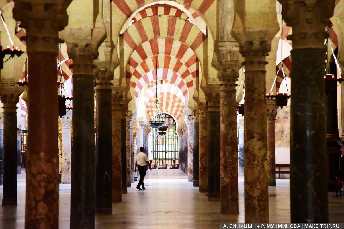 Достопримечательности Андалусии Испания