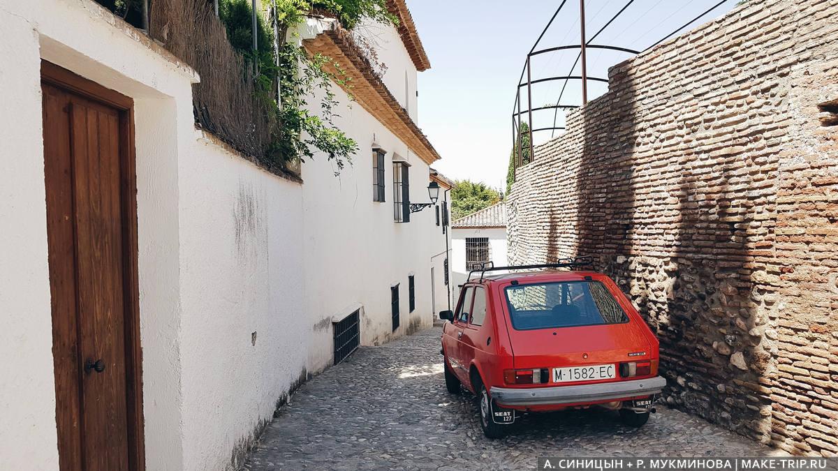 Андалусия на машине