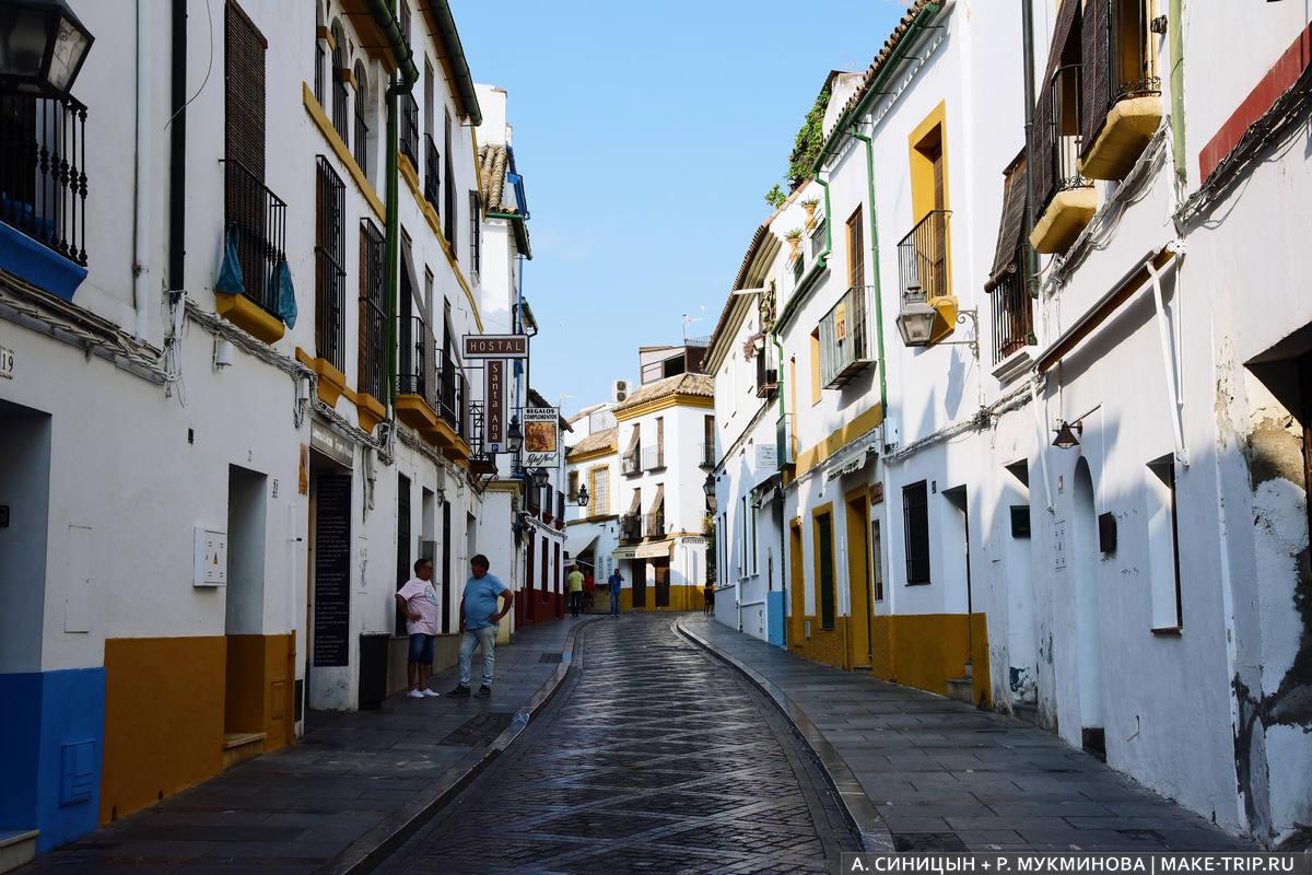 В Андалусию самостоятельно