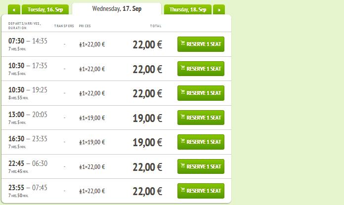 расписание автобусов мюнхен