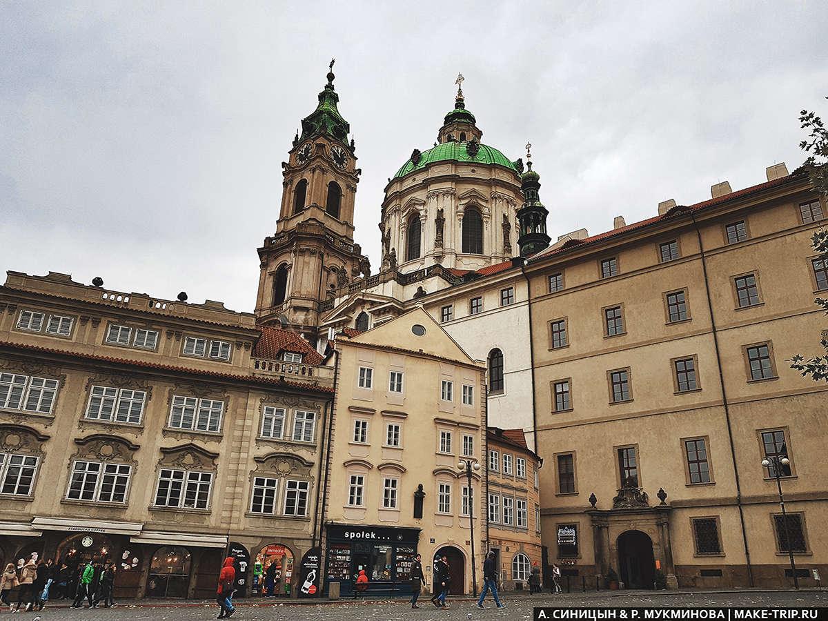 Храмы Праги