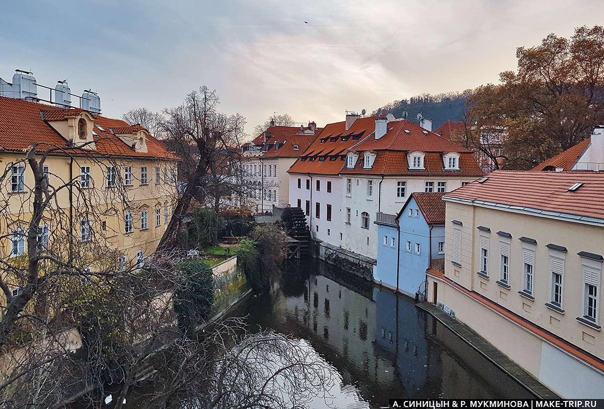 Мала-Страна в Праге