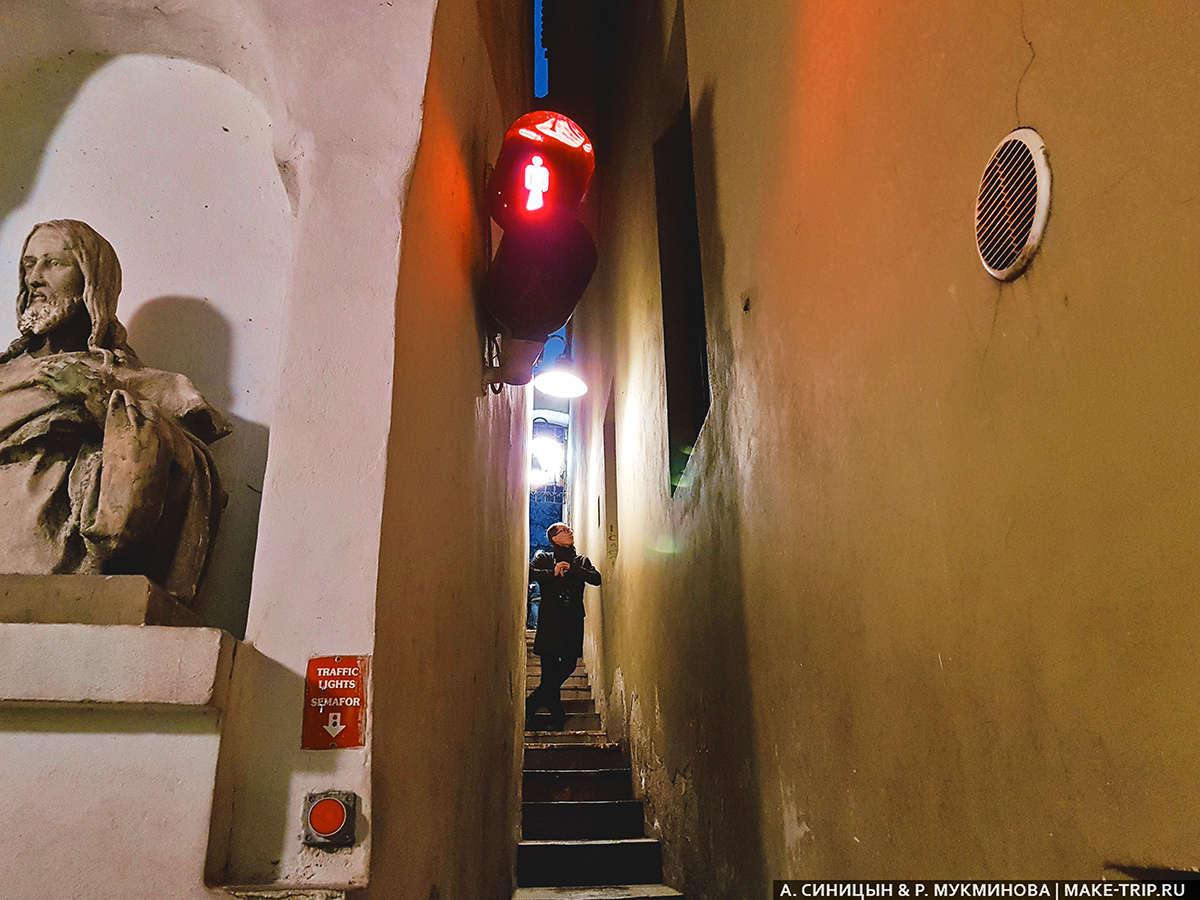 Самая узкая улица Праги