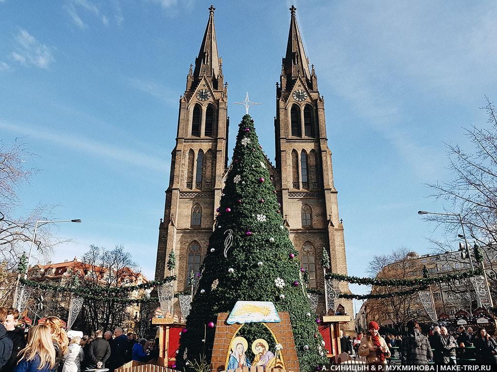 Красивые места в Праге
