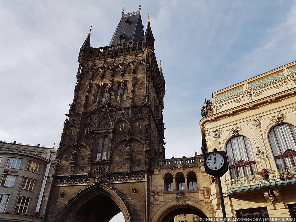 Экскурсии по Старому городу в Праге